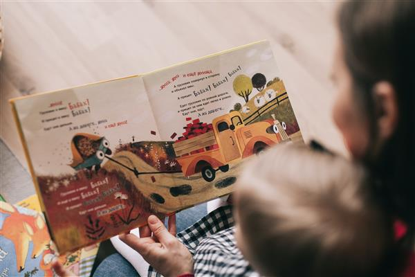 picture of a parent reading to their child